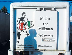 essay on milkman support computer literacy for college students get help from essay on milkman
